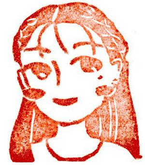 Erina2