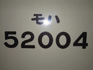 Moha520010