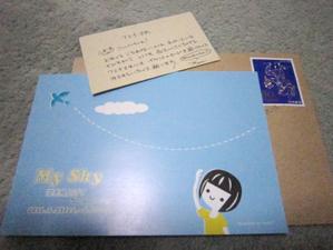 My_sky1