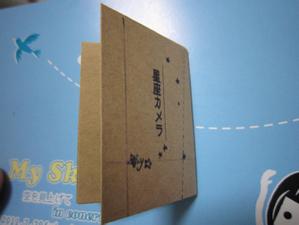My_sky3