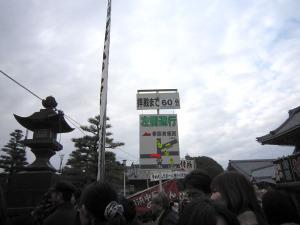 Toyokawa603