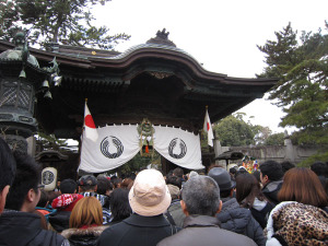 Toyokawahito2
