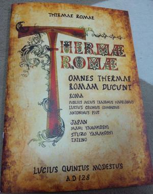 Terumae1_2