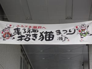 Kurufuku1