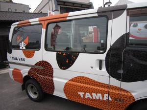 Tama8