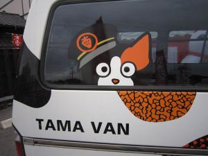 Tama9
