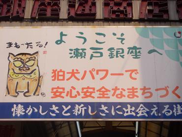 Kurufukuneko1